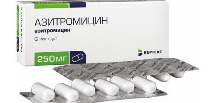 препарат азитромицин инструкция по применению - фото 3