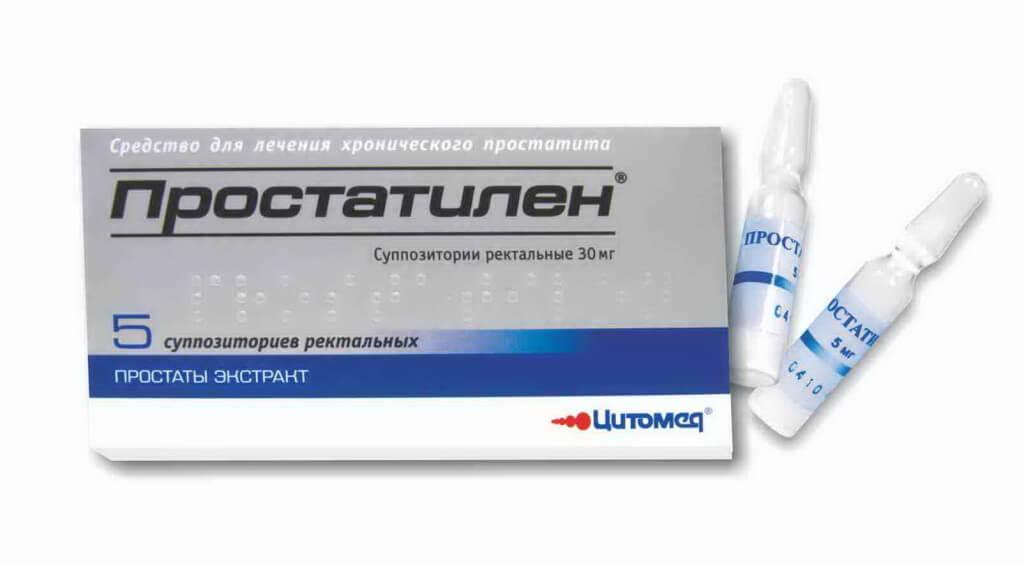 Лучшее средство от хронического простатита