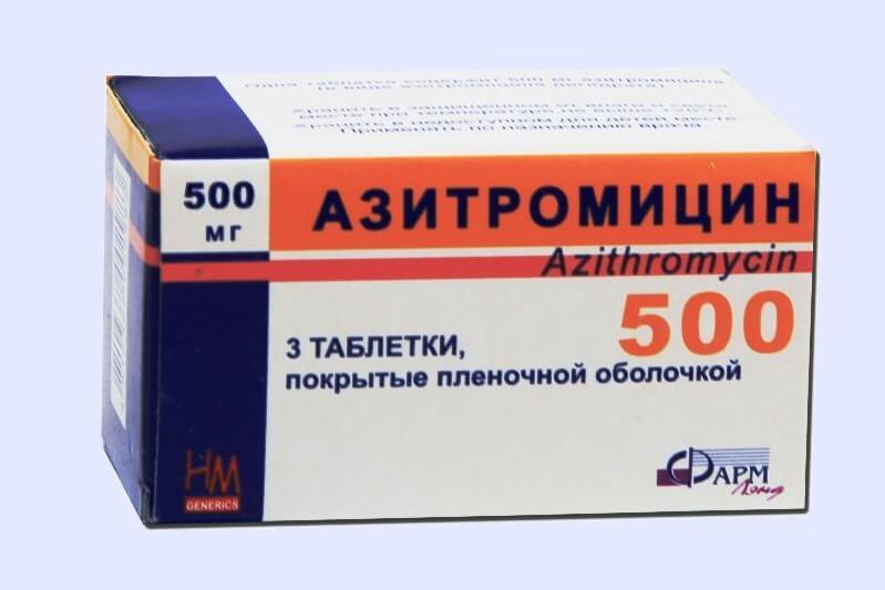 препараты для лечения хронического уреаплазмоза у мужчин