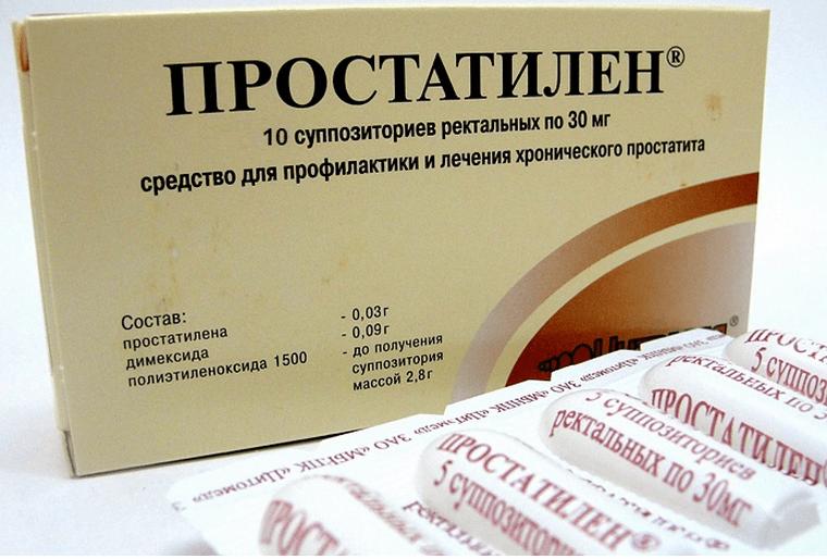 Капсулы китайские от простатита