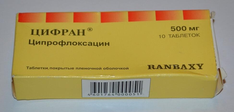 Таблетки Ифиципро Инструкция По Применению - фото 7