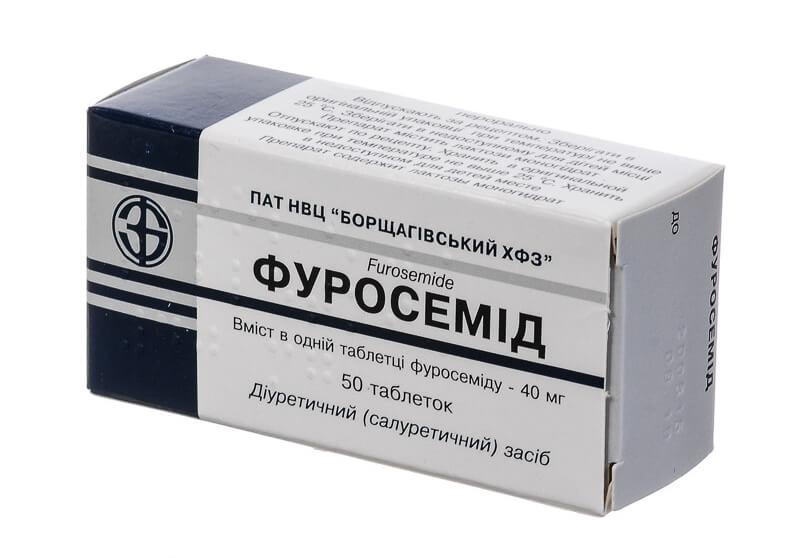 назначение фуросемида для лечения почек