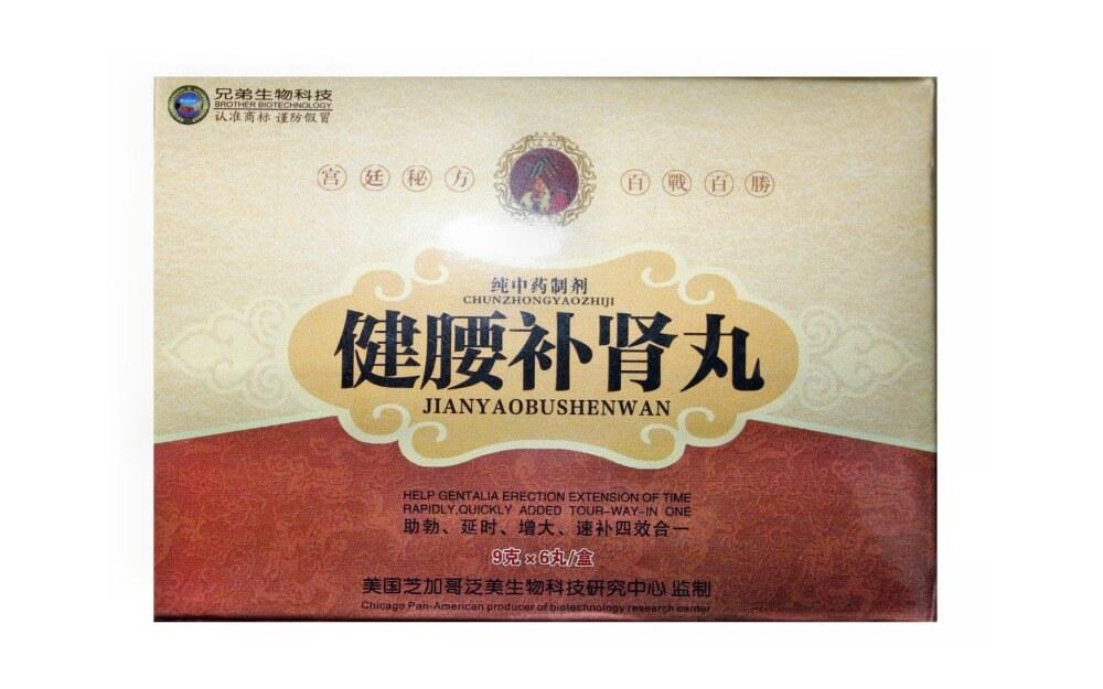 китайские лекарства на травах для почек