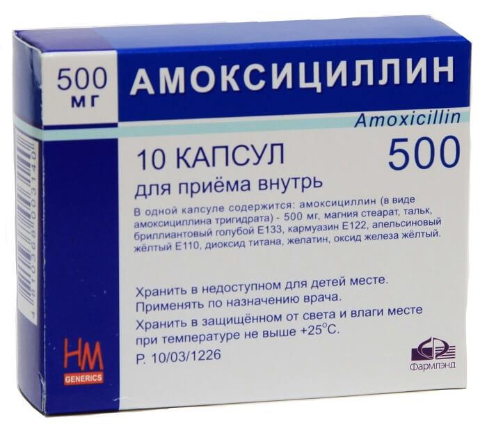 amiksicilin-pri-prostatite