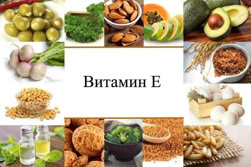 Витамин Е при лечении простатита