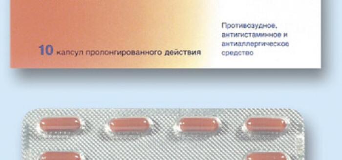 описание лекарственного средства сонизин