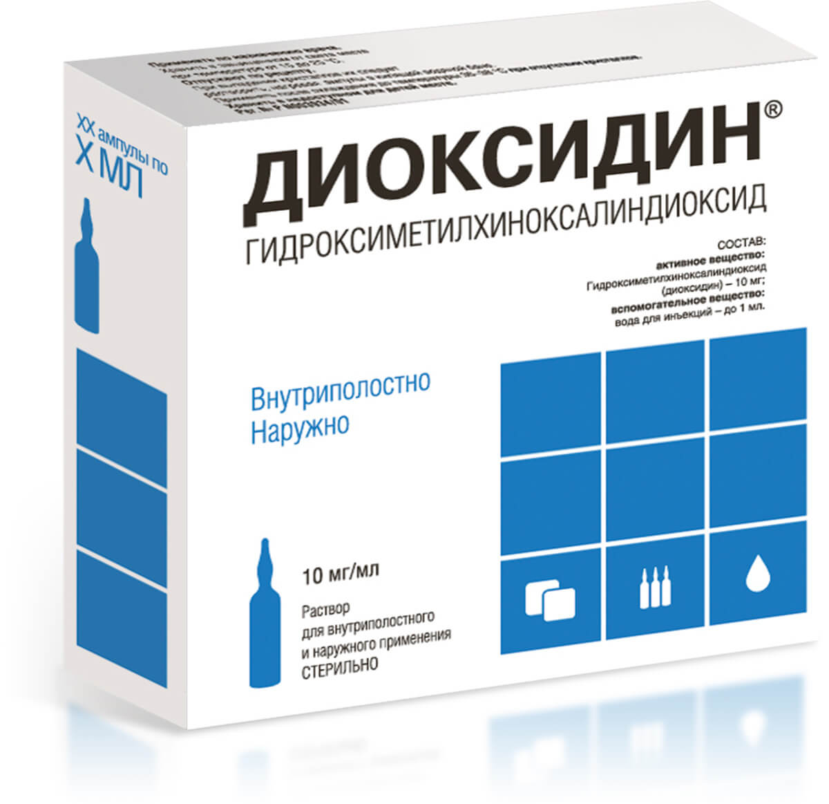 препарат для лечения фимоза
