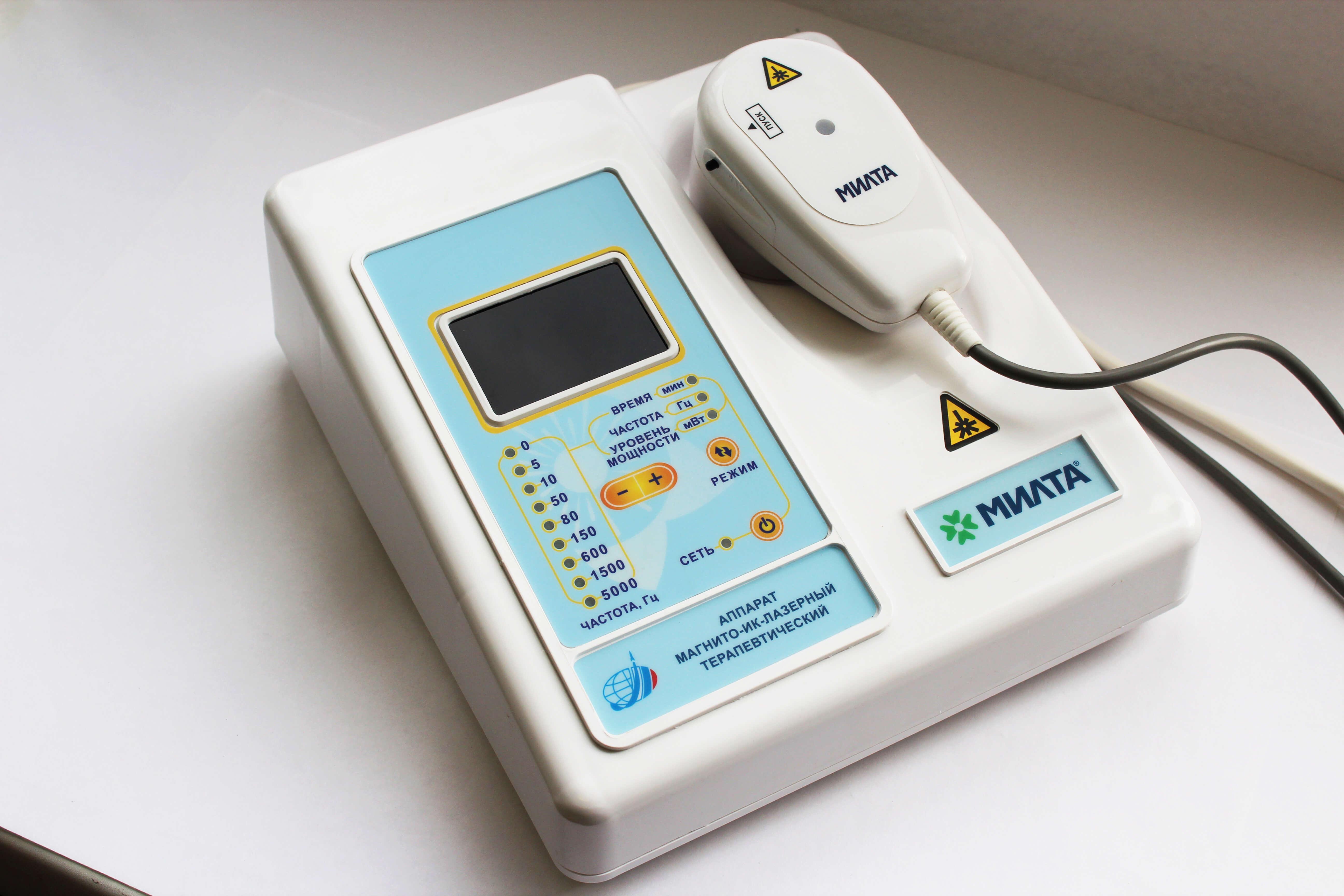 Медицинский лазер для лечения простатита в сколько лет может появиться простатит
