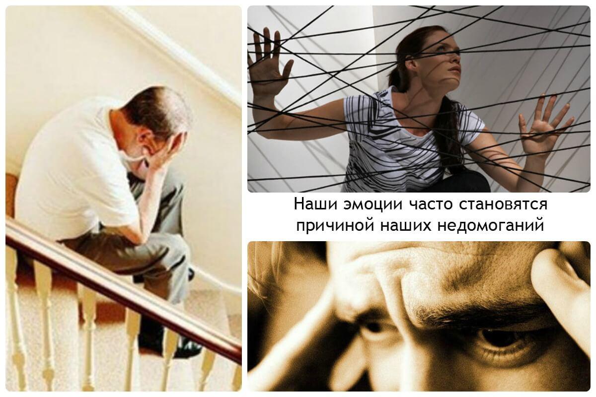 болезни урологии в психосоматике