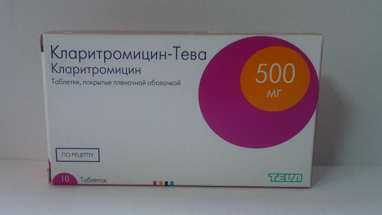 препарат для лечения уреаплазмы