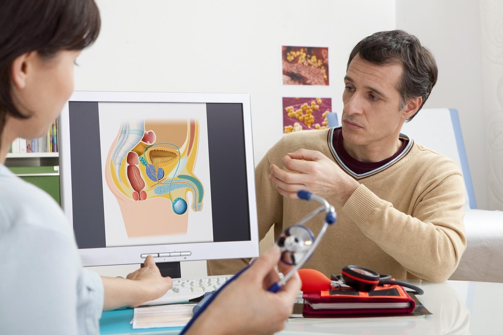 мденома предстательной железы диагонстика