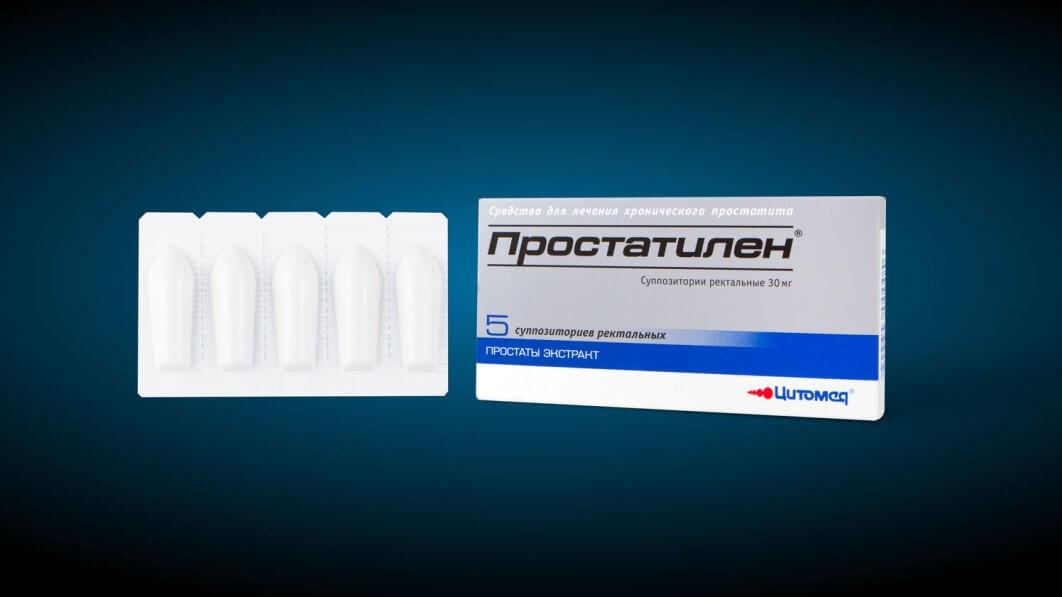 Свечи от простатита с антибиотиками простатилен цена анальный секс мужчине помогает от простатита