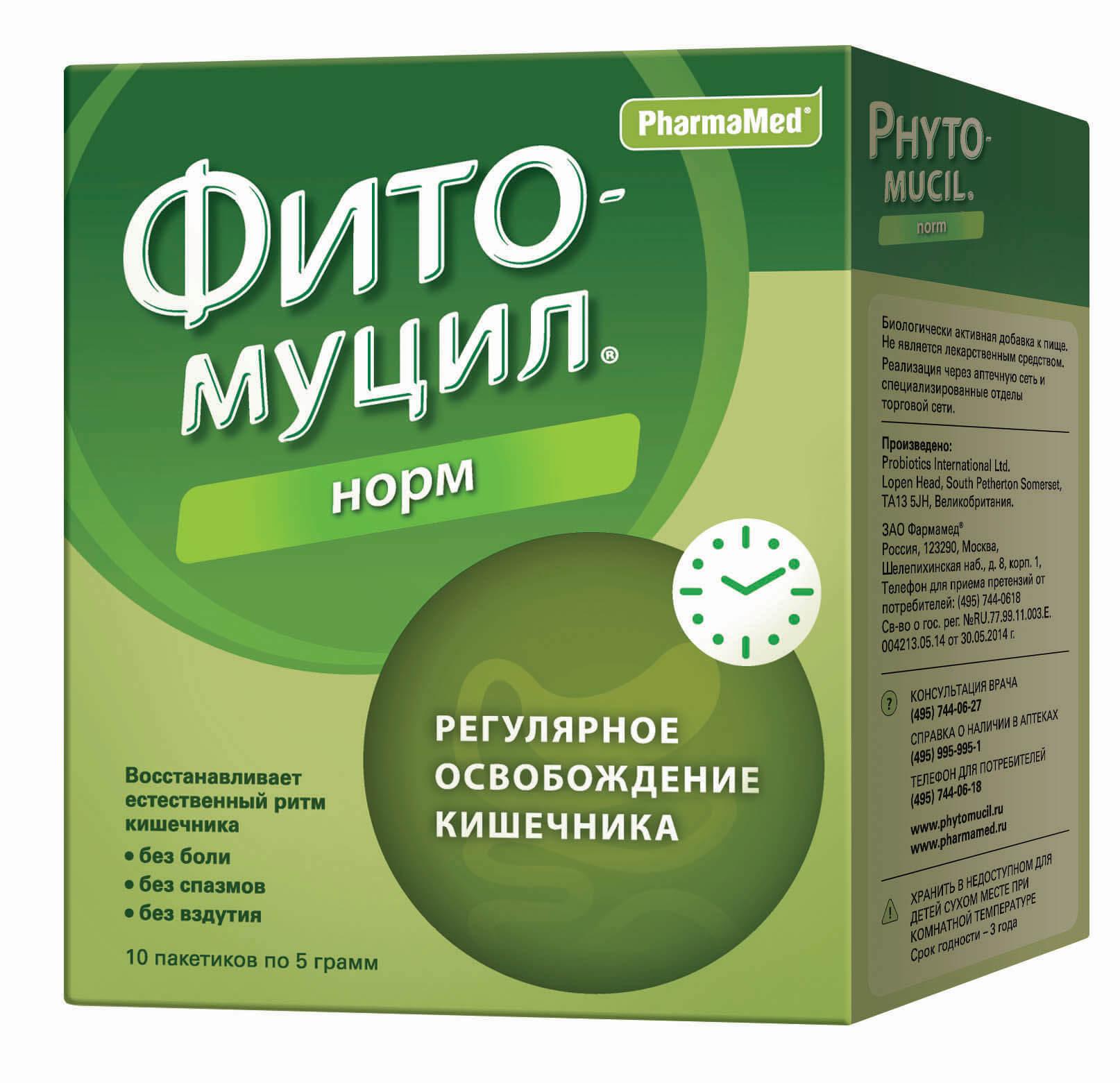 слабительные препараты для лечения простатита и аденомы простаты