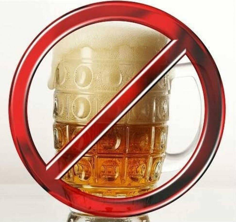 вредное влияние пива на потенцию