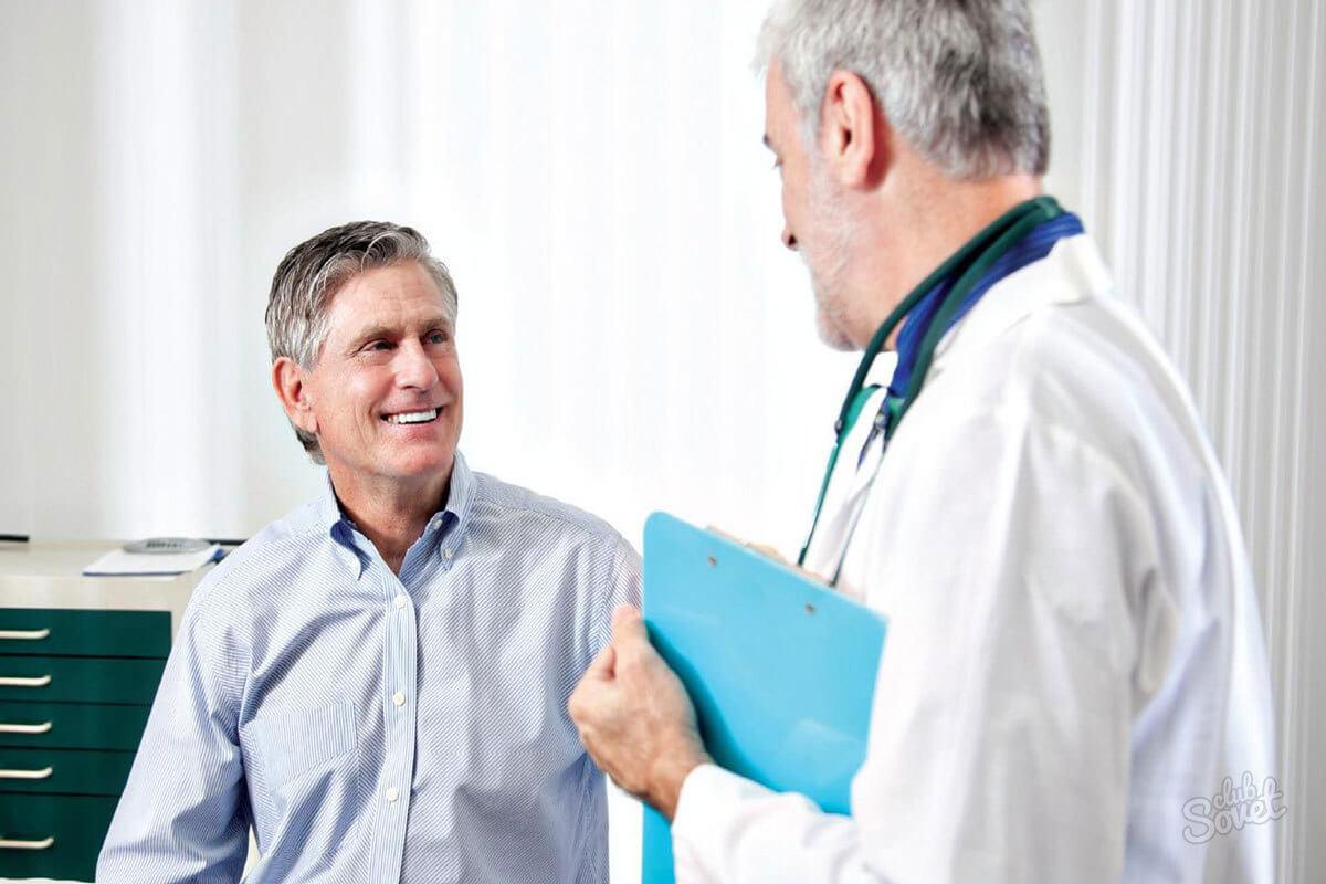 профилактика болезней половых органов у мужчин