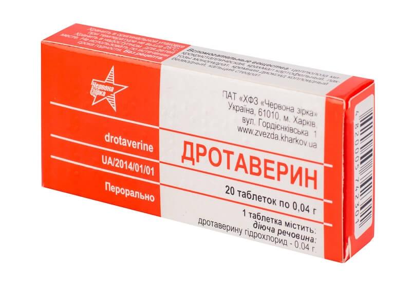 для лечения болезней почек назначают дротаверин