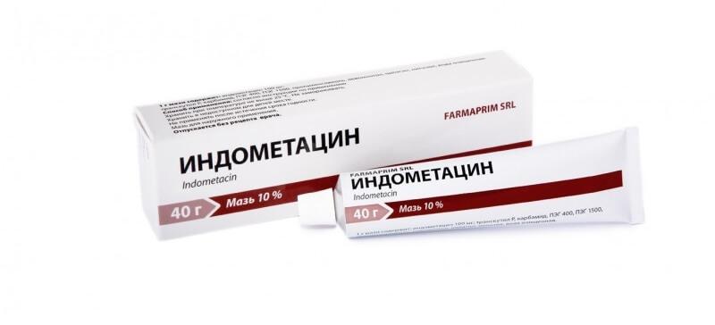 индометацин для лечения почек