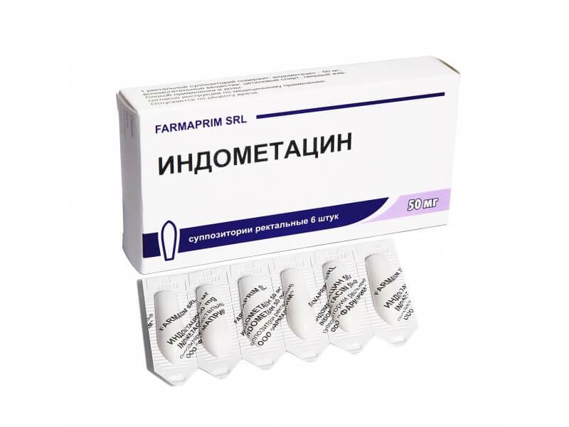 свечи при лечении хронического простатита