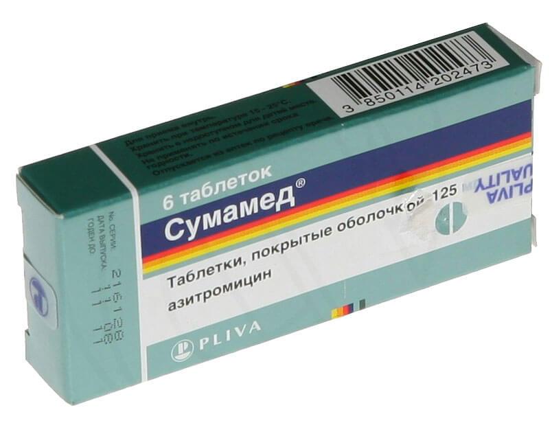 таблетки антибиотики для лечения простатита