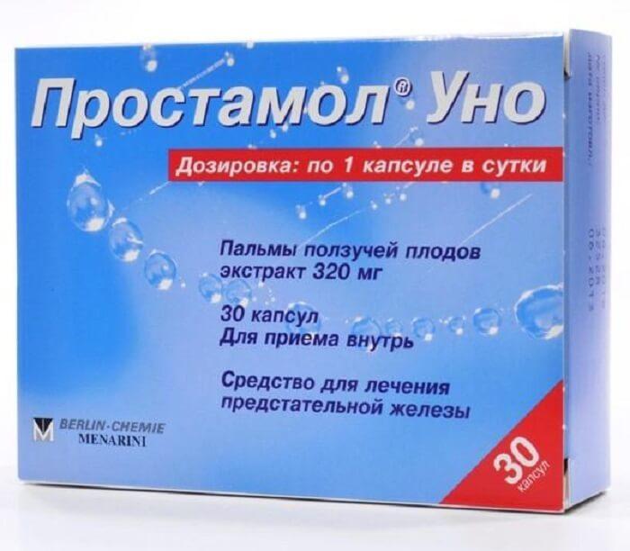 таблетки для профилактики простатита у мужчин в домашних условиях