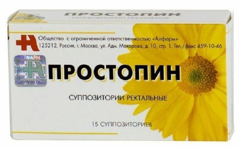 просопин свечи с прополисом для лечения простатита