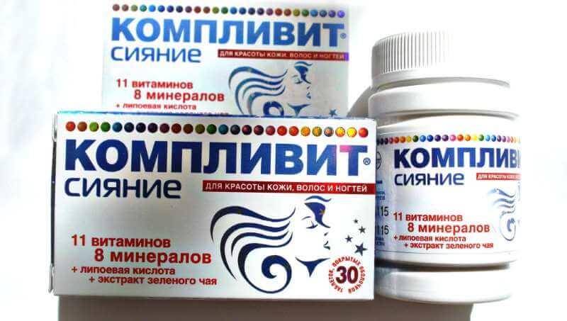 компливит